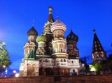 Moscow highlights: Red square and The Kremlin.